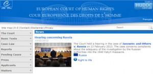 mediumite-za-presudite-na-evropskiot-sud-za-chovekovi-prava