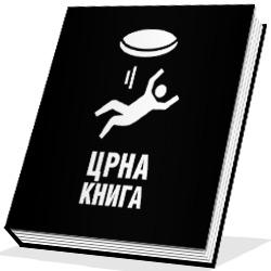 048-Crna-kniga