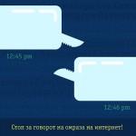 Igor_Delov_Metamorfozis_konkurs_Final_Page_1