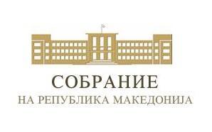 Лого на Собрание на Република Македонија