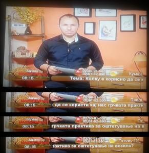 Снимка на екран од утринската програма на Канал 5 од 18.08.2014.