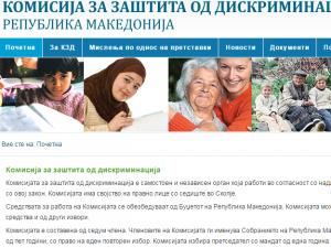 komisija-za-zastita-od-diskriminacija