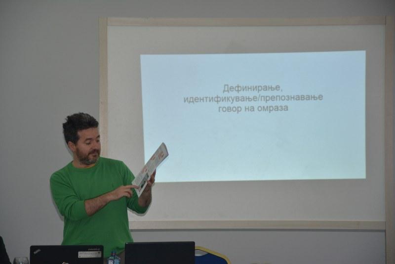 Фотографија на: Данче Азманова; Оваа фотографија е преземена со дозвола на авторот.